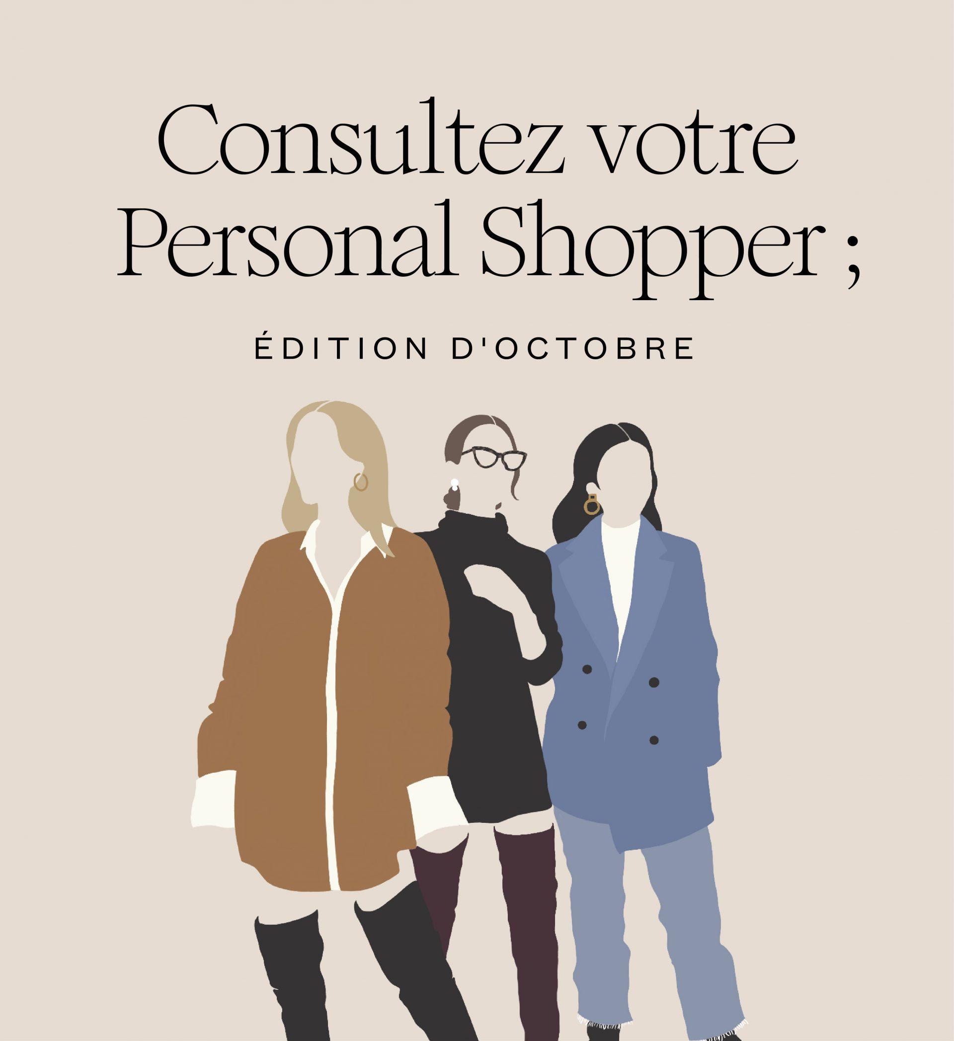 consultez votre personal shopper
